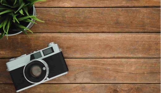 ブログに使えるフリー画像サイトおすすめ8選【商用利用可】