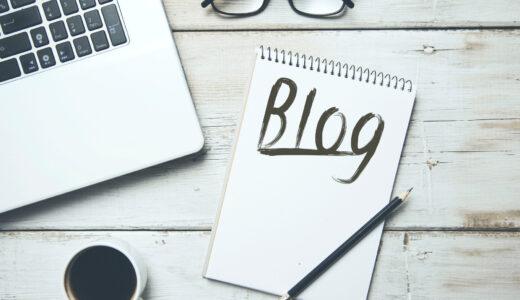 ブログの書き方を4ステップで分かりやすく解説