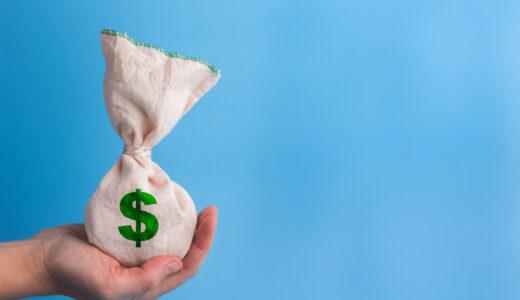 ブログの収益化方法を解説!初心者は物販アフィリエイトがおすすめ